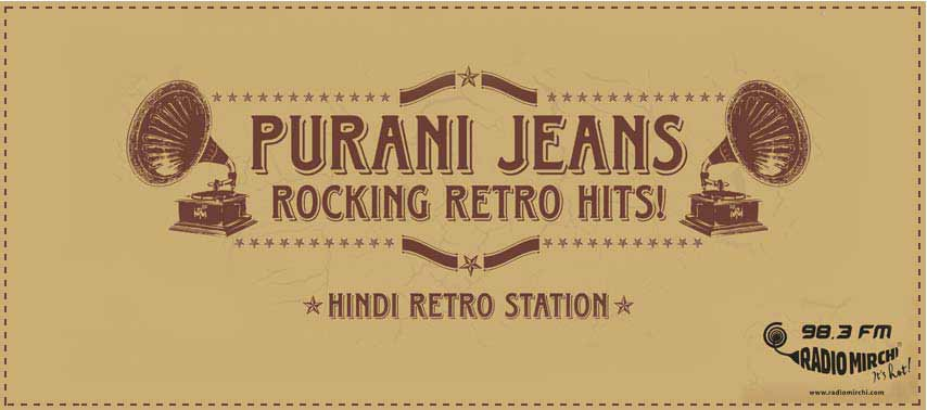 purani-jeans