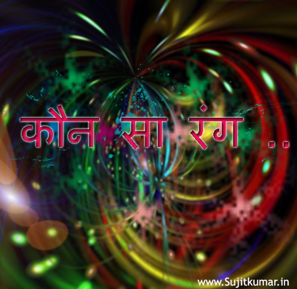 colors of life in words
