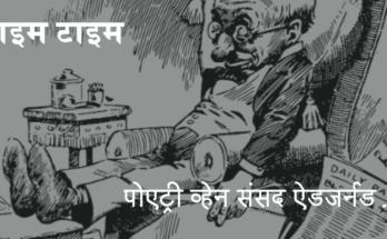 prime time political satire