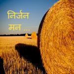 indian summer poem