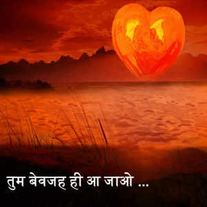 hindi poetry on come back love
