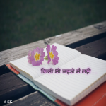 DILUTE LOVE POETRY