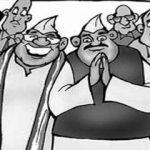 political neta ji poem hindi