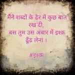 love micro poetry