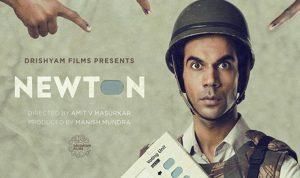 Newton movie review hindi